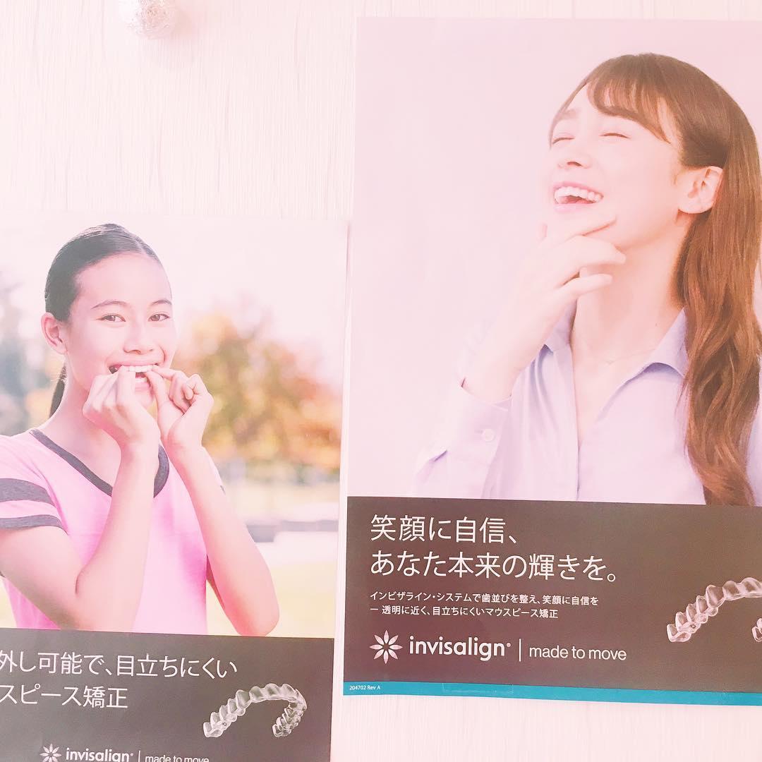 こんにちは🌚🌞🌝ひまわり歯科です。今日はインビザラインについてご紹介します。インビザラインとは透明に近く、目立ちにくいマウスピース矯正です。インビザラインの特徴は、️目立ちにくい️矯正装置(アライナー)が透明に近く目立ちにくいため、装着していることがほとんどわからず、見た目によるストレスを感じません。 ️取り外し可能で衛生的️食事や歯磨きの時はアライナーを取り外すことが可能で、普段通りに歯のケアができます。そのため口腔内を衛生的で健康な状態に保つことができます。 ️口腔内トラブルが少ない️アライナーは金属を使用しないため口腔内の違和感が少なく、矯正装置が外れてしまうなどのトラブルの可能性も少なくなります。矯正治療のことで気になることがありましたらいつでもひまわり歯科にいらしてくださいね〜 #高円寺#ひまわり歯科#歯医者#歯科医院#歯科医師#歯科助手#予防歯科#審美歯科#矯正歯科#小児歯科#義歯#インプラント#歯周病#ホワイトニング#矯正#インビザライン#矯正治療